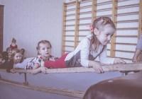 Спортивные кружки, секции для детей, детская школа в Минске, занятия