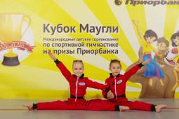 Юные Космонавты