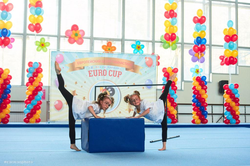 Гимнастика для детей в Советском районе, детские занятия, кружки и секции спортивные