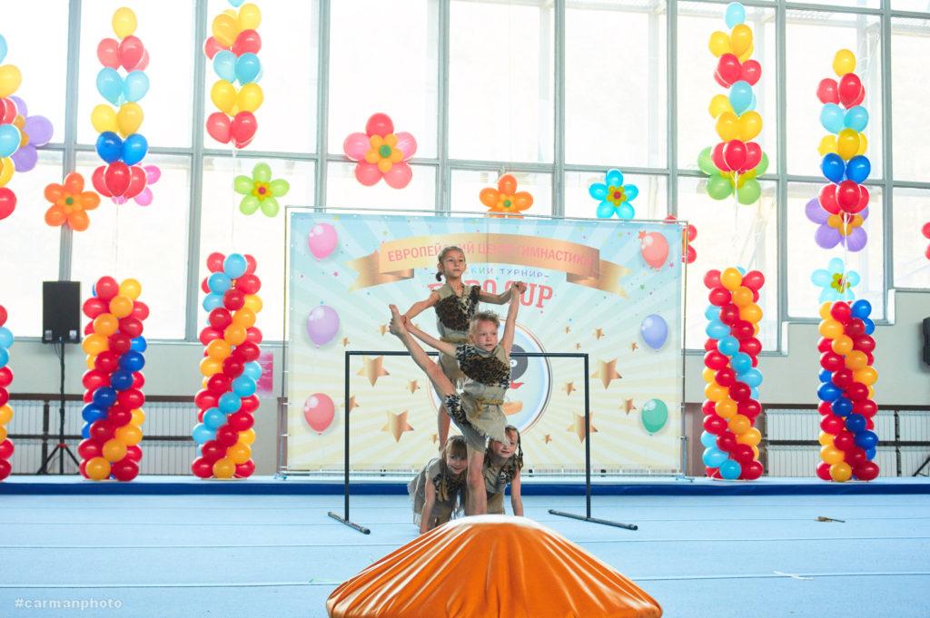 Гимнастика для детей Каменная горка, детские спортивные секции и кружки, занятия