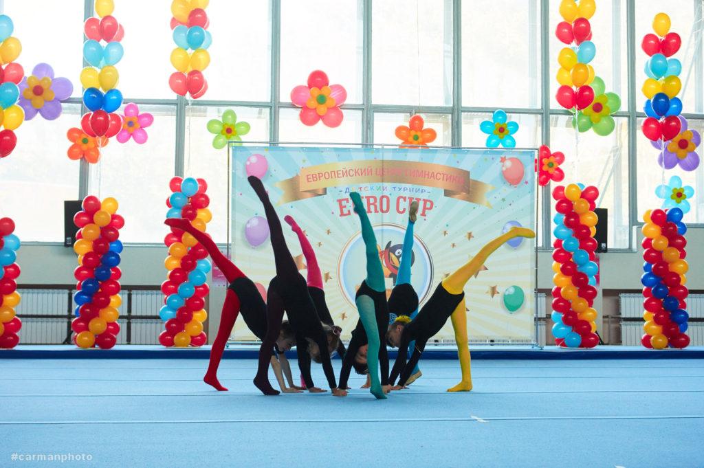 Гимнастика для детей в Ленинском районе, детские спортивные секции и кружки